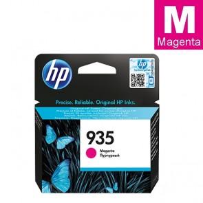 Tinta (HP) C2P21AE / 935